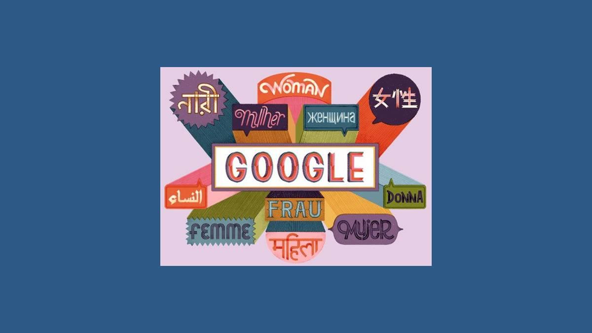 Doodle Google journée internationale des droits des femmes 2019