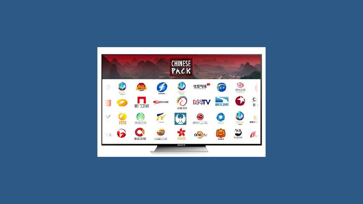 Free TV Freebox pack 57 chaînes chinoises