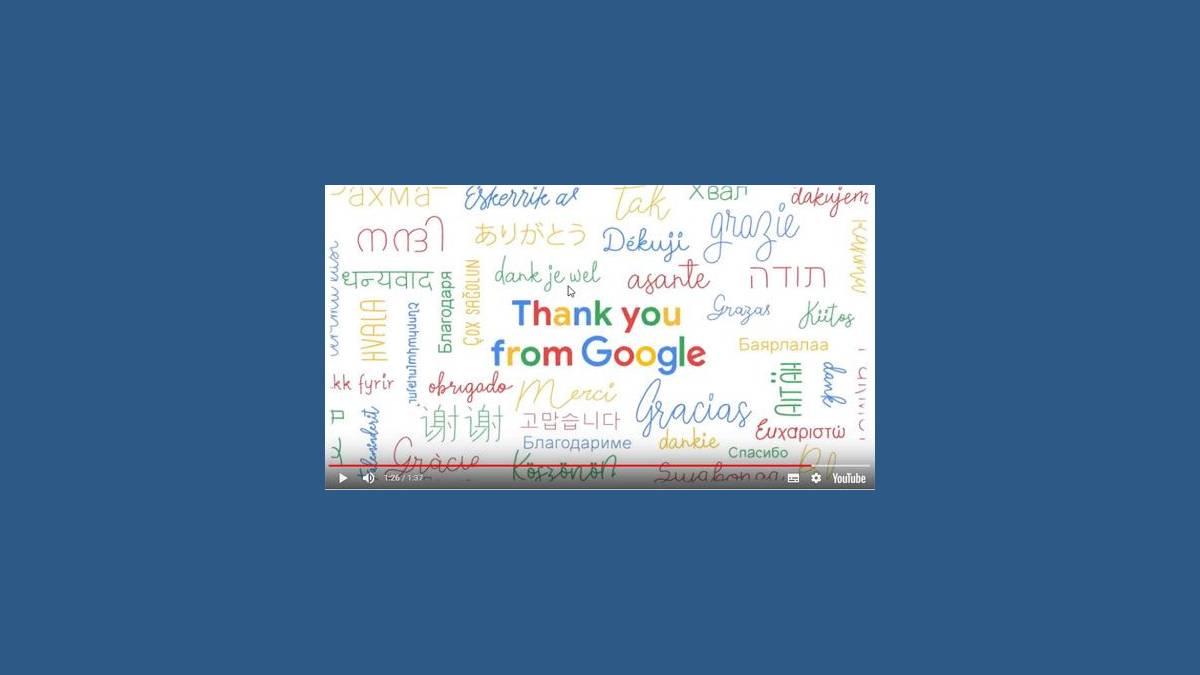 C'est notre anniversaire - Google a 20 ans !