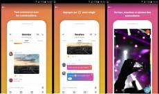 Nouvelle version de Skype pour Android